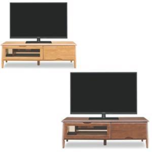 テレビ台 ローボード テレビボード 幅120cm 完成品 木製 北欧 モダン kaguzanmai01