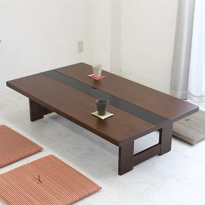 ローテーブル 座卓 ちゃぶ台 北欧モダン 長方形 135cm kaguzanmai01
