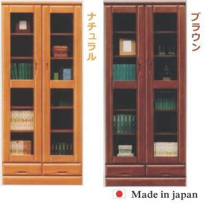 本棚 完成品 書棚 ガラス扉付き 幅80cm 高さ184 開梱設置無料 kaguzanmai01