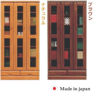 本棚 書棚 完成品 幅90cm 日本製 ガラス扉付き 木製収納 (開梱設置無料) kaguzanmai01