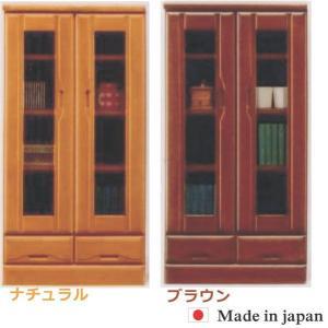 本棚 書棚 ガラス扉付き 完成品 幅60cm リビング収納 国産 kaguzanmai01