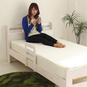 アウトレット並みの激安価格 人気なシングルベッド ベッド フレーム 棚付 手摺り付 ベット 天然木 ...