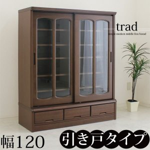 キャビネット リビングボード 引き戸 完成品 幅120cm サイドボード 日本製 開梱設置無料|kaguzanmai01