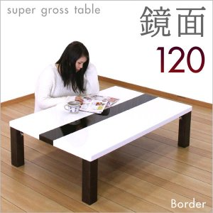 座卓 ローテーブル 幅120cm 鏡面ホワイト モダン リビングテーブル 木製 kaguzanmai01