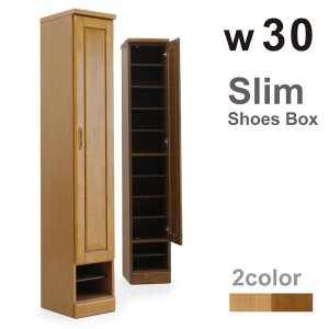 色ナチュラル・ブラウン表面材表面材:ラバーウッドサイズ幅30.5cm/奥行38.5cm/高さ180c...