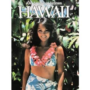 アメリカンエアライン ハワイ トラベルポスター ビンテージオリジナル1970S|kahinetshop