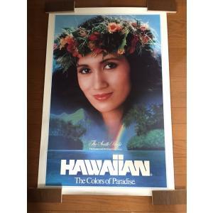 ハワイアンエアラインビンテージポスター ハワイアン雑貨 ハワイアンアンティーク|kahinetshop