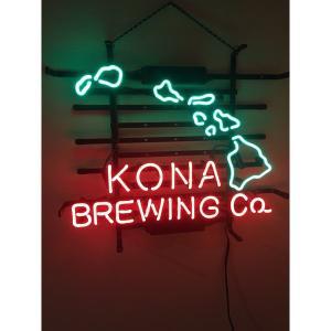 ハワイ コナビール ネオンサイン バーライト kona brewing beer primoハワイアンランプ バーライト|kahinetshop