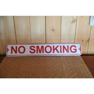 禁煙看板ガレージサイン ノースモーキング横 アメリカンガレージ店舗に|kahinetshop