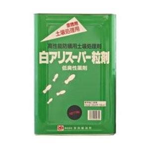 吉田製油所 高性能防蟻用土壌処理剤 白アリスーパー粒剤 10kg|kahinetshop