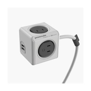 allocacoc 電源タップ PowerCube グレー/3m/USBポートあり 4494/JPEUPC お取り寄せ|kahoo