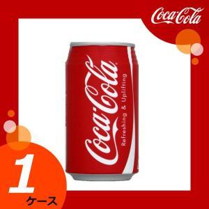 コカ・コーラ 350ml缶 【メーカー直送/日本郵便/代引不可/全国送料無料】|kahoo