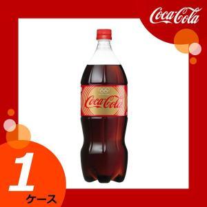 コカ・コーラ 1.5LPET 【メーカー直送/日本郵便/代引不可/全国送料無料】|kahoo