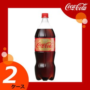 【2ケースセット】 コカ・コーラ 1.5LPET 【メーカー直送/日本郵便/代引不可/全国送料無料】|kahoo