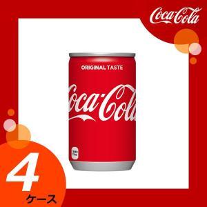 【4ケースセット】 コカ・コーラ 160ml缶 【メーカー直送/日本郵便/代引不可/全国送料無料】|kahoo
