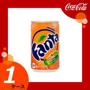 ファンタオレンジ 160ml缶 【メーカー直送/日本郵便/代引不可/全国送料無料】|kahoo