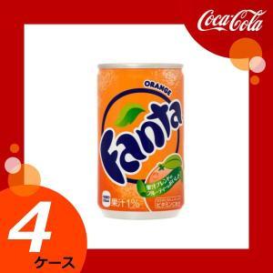 【4ケースセット】 ファンタオレンジ 160ml缶 【メーカー直送/日本郵便/代引不可/全国送料無料】|kahoo