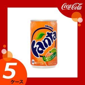 【5ケースセット】 ファンタオレンジ 160ml缶 【メーカー直送/日本郵便/代引不可/全国送料無料】|kahoo