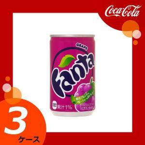 【3ケースセット】 ファンタグレープ 160ml缶 【メーカー直送/日本郵便/代引不可/全国送料無料】|kahoo