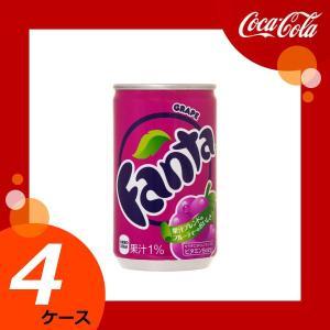 【4ケースセット】 ファンタグレープ 160ml缶 【メーカー直送/日本郵便/代引不可/全国送料無料】|kahoo