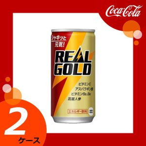 【2ケースセット】 リアルゴールド 190ml缶 【メーカー直送/日本郵便/代引不可/全国送料無料】 kahoo