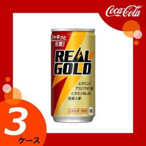 【3ケースセット】 リアルゴールド 190ml缶 【メーカー直送/日本郵便/代引不可/全国送料無料】|kahoo