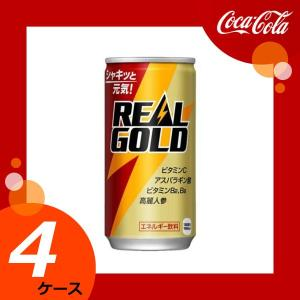【4ケースセット】 リアルゴールド 190ml缶 【メーカー直送/日本郵便/代引不可/全国送料無料】 kahoo