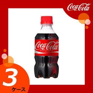 【3ケースセット】 コカ・コーラ 300mlPET 72本入り 【メーカー直送/日本郵便/代引不可/全国送料無料】|kahoo