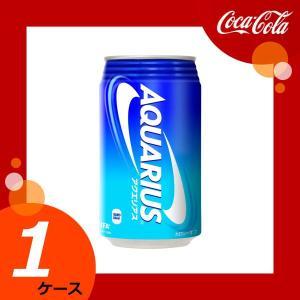 アクエリアス 350g缶 【メーカー直送/日本郵便/代引不可/全国送料無料】|kahoo