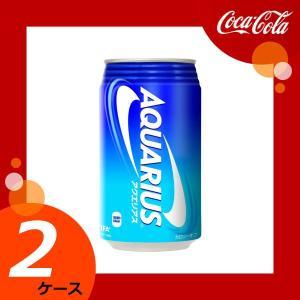 【2ケースセット】 アクエリアス 350g缶 【メーカー直送/日本郵便/代引不可/全国送料無料】 kahoo