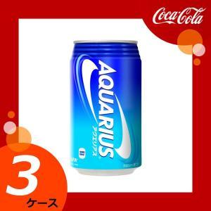 【3ケースセット】 アクエリアス 350g缶 【メーカー直送/日本郵便/代引不可/全国送料無料】|kahoo