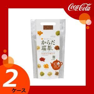 【2ケースセット】 からだ巡茶 2.5gティーバッグ (10パック入り) 【メーカー直送/日本郵便/代引不可/全国送料無料】|kahoo