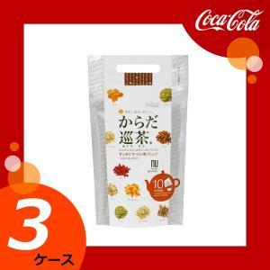 【3ケースセット】 からだ巡茶 2.5gティーバッグ (10パック入り) 【メーカー直送/日本郵便/代引不可/全国送料無料】|kahoo