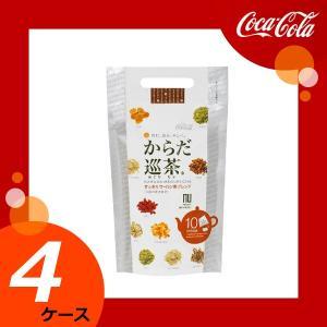 【4ケースセット】 からだ巡茶 2.5gティーバッグ (10パック入り) 【メーカー直送/日本郵便/代引不可/全国送料無料】|kahoo