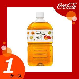 からだ巡茶 1.0LPET 【メーカー直送/日本郵便/代引不可/全国送料無料】|kahoo