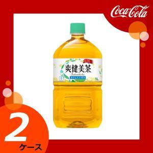 【2ケースセット】 爽健美茶 1.0LPET 【メーカー直送/日本郵便/代引不可/全国送料無料】|kahoo