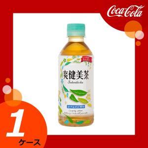 爽健美茶 300mlPET 【メーカー直送/日本郵便/代引不可/全国送料無料】|kahoo