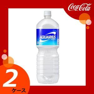 【2ケースセット】 アクエリアス ペコらくボトル 2LPET 【メーカー直送/日本郵便/代引不可/全国送料無料】|kahoo