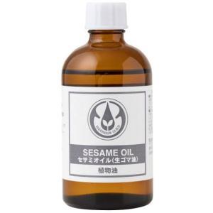 ボディー用途で植物油人気No.4! アーユルヴェーダで昔から使用されてきた生ゴマ油です。  【雑誌H...