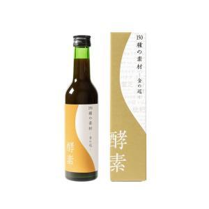 金の巡 150種の素材 300ml 酵素ドリンク ノンカフェイン 02-450-2170 生活の木 お取り寄せ|kahoo