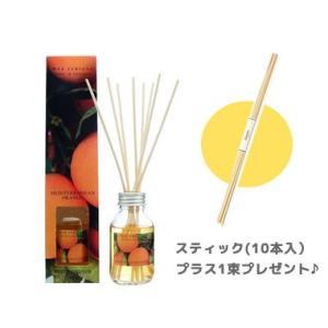 ディフューザー 100ml メディテレーニアンオレンジ CNLE0505 WAX LYRICAL スティック(10本入)をプラス1束プレゼント♪|kahoo