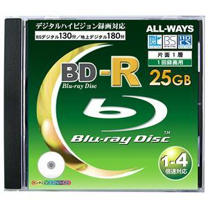 ALL-WAYS ブルーレイ BD-R 25GB 1回記録対応(1枚) kahoo