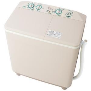 二槽式洗濯機 AQW-N351-HS アクア 3.5kg (1)|kahoo