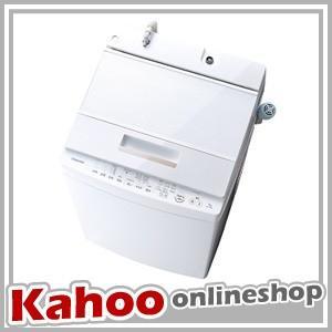 東芝 8kg 全自動洗濯機 ザブーン AW-8D6-W 在庫わずか|kahoo