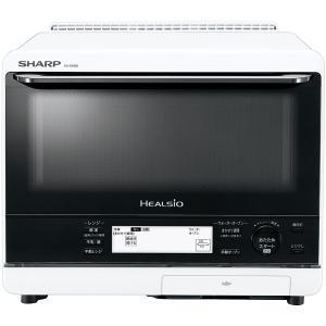 ヘルシオ シャープ AX-XS500-W ウォーターオーブン 30L 2段調理 ホワイト系 (1) kahoo