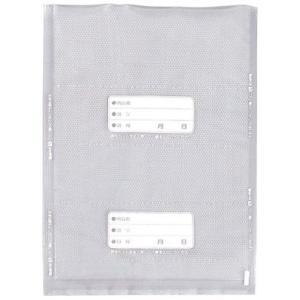 BH-951F30 パナソニック 密封パック器専用袋 Hパック 袋タイプ(30枚) お取り寄せ kahoo