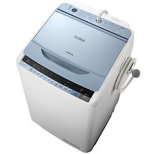 日立 ビートウォッシュ 8kg 全自動洗濯機 ブルー BW-V80A-A 在庫わずか【大型】●