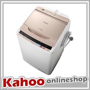 日立 ビートウォッシュ 全自動洗濯機 8kg シャンパン BW-V80B-N 在庫わずか|kahoo