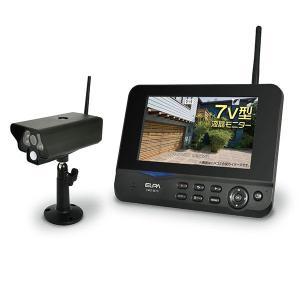 お取り寄せ CMS-7001 朝日電器 ELPA ワイヤレス防犯カメラ&モニターセット スマホ対応|kahoo