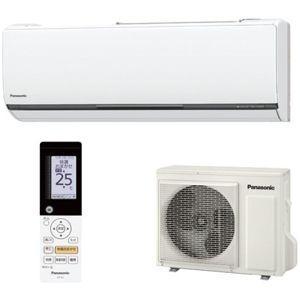 お取り寄せ CS-364CXR CS-364CXR パナソニック インバーター冷暖房除湿タイプ ルームエアコン 12畳用 100V kahoo